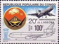 [The 20th Anniversary of ASECNA (African Air Safety Organization), type AAJ]