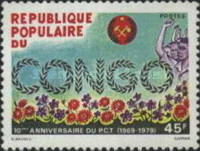[The 10th Anniversary of Congolese Workers' Party, type AAK]