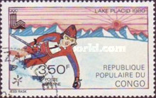 [Airmail - Winter Olympic Games - Lake Placid (1980), type AAO]