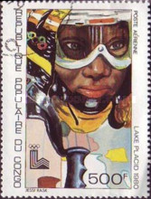 [Airmail - Winter Olympic Games - Lake Placid (1980), type AAP]