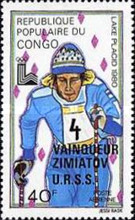 [Airmail - Winter Olympic Games Medal Winners - Issues of 1979 Overprinted with Names of Winners, type AAS]