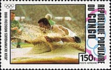 [Airmail - Olympic Games - Moscow, USSR, type AAY]