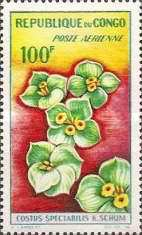 [Airmail - Flowers, type AB]