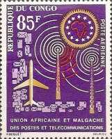 [Airmail - African and Malagasy Posts and Telecommunications Union, type AC]