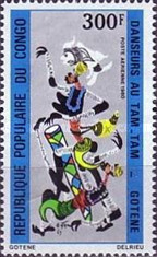 [Airmail - Traditional Dancing Costumes, type ACG]