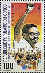 [The 1st Anniversary of the Death of President Neto, 1922-1979, type ACP]