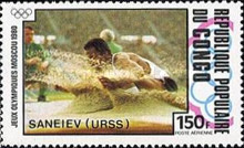 [Airmail - Olympic Medal Winners - Issues of 1980 Overprinted, type ADG]