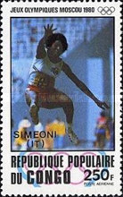 [Airmail - Olympic Medal Winners - Issues of 1980 Overprinted, type ADH]