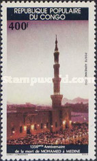 [Airmail - The 1350th Anniversary of the Death of Muhammad, Typ AGQ]