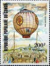[Airmail - The 200th Anniversary of Manned Flight - Balloons, type AIM]