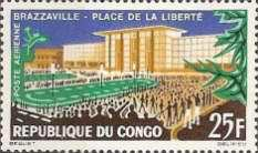 [Airmail - Liberty Square, Brazzaville, Typ AJ]