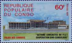 [Chinese-Congolese Co-operation, type AJU]