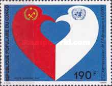 [Airmail - The 25th Anniversary of U.N. Membership, Typ ALS]