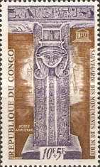 [Airmail - Nubian Monuments, type AM]