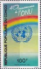 [Airmail - The 40th Anniversary of the United Nations, Typ AMA]