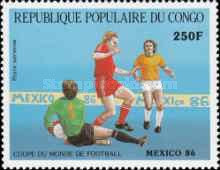 [Airmail - Football World Cup - Mexico 1986, Typ ANA]
