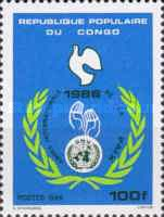 [International Peace Year, type ANH]