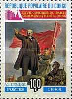 [The 27th U.S.S.R. Communist Party Congress, type ANO]