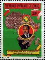 [Election of President Sassou-Nguesso as Chairman of Organization of African Unity, Typ AOA]