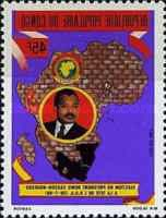 [Election of President Sassou-Nguesso as Chairman of Organization of African Unity, Typ AOB]