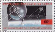 [Airmail - The 30th Anniversary of First Artificial Space Satellite, Typ AOH]