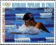 [Airmail - Olympic Games - Seoul, South Korea (1988), Typ AOL]