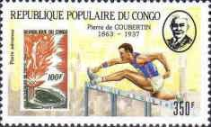 [Airmail - The 50th Anniversary of the Death of Pierre de Coubertin (Founder of Modern Olympic Games), 1863-1937, Typ APO]