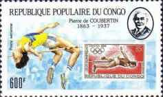 [Airmail - The 50th Anniversary of the Death of Pierre de Coubertin (Founder of Modern Olympic Games), 1863-1937, Typ APP]