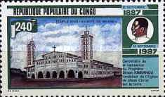[The 100th Anniversary of the Birth of Simon Kimbangu (Founder of Church of Jesus Christ on Earth), 1887-1951, Typ APW]
