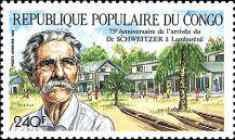 [Airmail - The 75th Anniversary of Arrival at Lambarene of Dr. Albert Schweitzer (Missionary), 1875-1965, Typ AQC]