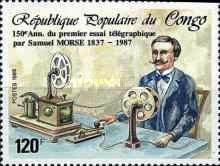 [The 150th Anniversary of Morse Telegraph, Typ AQE]