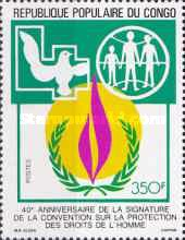 [The 40th Anniversary of Declaration of Human Rights, Typ AQY]