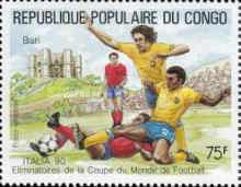 [Airmail - Football World Cup - Italy (1990), Typ AQZ]