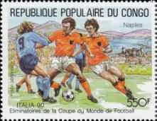 [Airmail - Football World Cup - Italy (1990), Typ ARC]