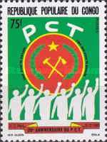 [The 20th Anniversary of Congolese Workers' Party, Typ ASF]