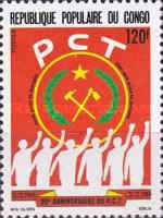 [The 20th Anniversary of Congolese Workers' Party, Typ ASG]