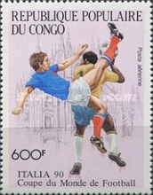 [Airmail - Football World Cup - Italy, Typ ASK]