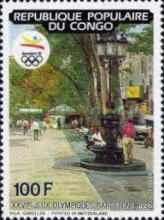 [Olympic Games - Barcelona, Spain (1992), Typ ASM]