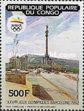 [Airmail - Olympic Games - Barcelona, Spain (1992), Typ ASR]