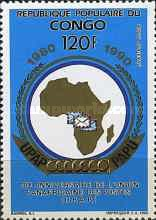 [Airmail - The 10th Anniversary of Pan-African Postal Union, Typ ATH]