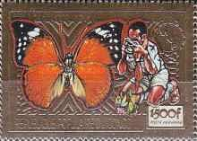 [Airmail - Scouts, Butterflies and Fungi, Typ AVA]