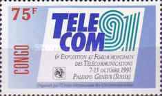[World Telecommunications Exhibition