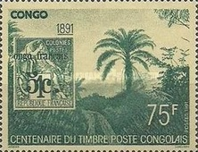 [The 100th Anniversary of Congolese Stamps, Typ AVV]