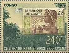 [The 100th Anniversary of Congolese Stamps, Typ AVX]