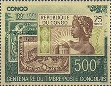 [The 100th Anniversary of Congolese Stamps, Typ AVY]