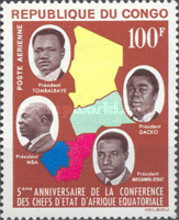 [Airmail - The 5th Anniversary of Equatorial African Heads of State Conference, type AX]