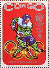 [Winter Olympic Games - Lillehammer, Norway (1994), Typ AZZ]