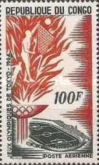 [Airmail - Olympic Games - Tokyo, Japan, type BB]