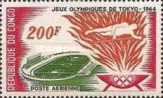 [Airmail - Olympic Games - Tokyo, Japan, type BC]
