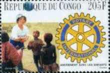 [The 90th Anniversary of Rotary International (1995), Typ BDS]